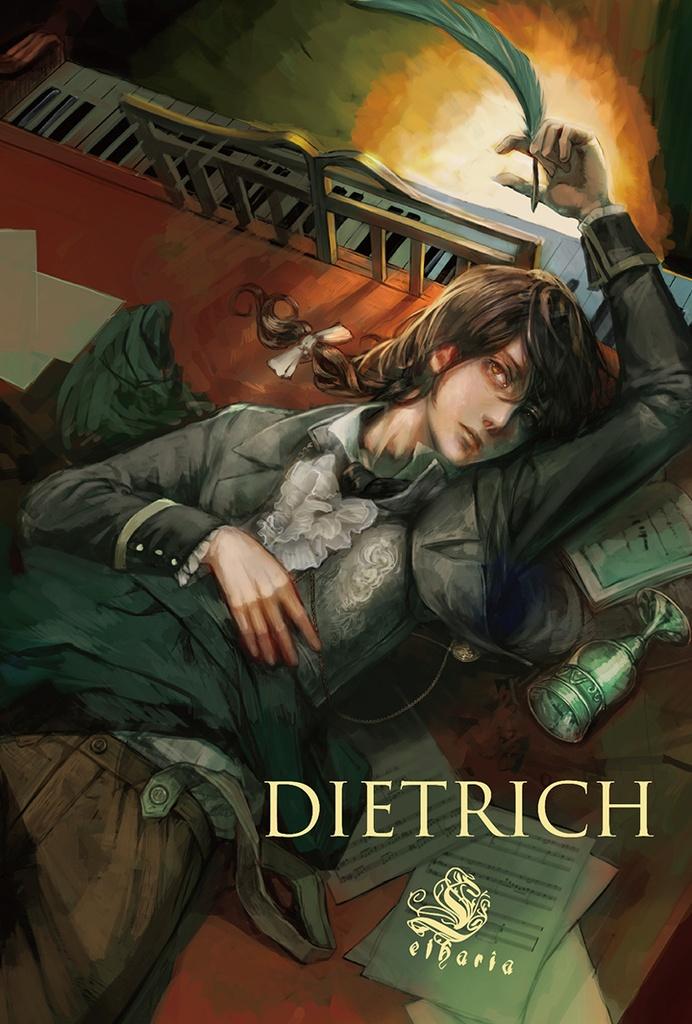 Letharia 『Dietrich』