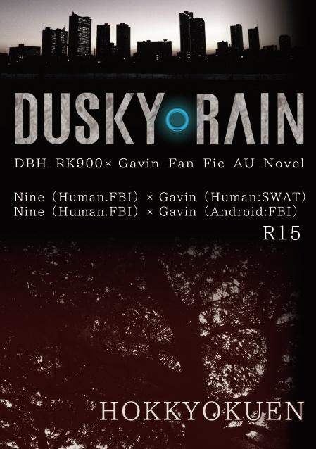DUSKY RAIN
