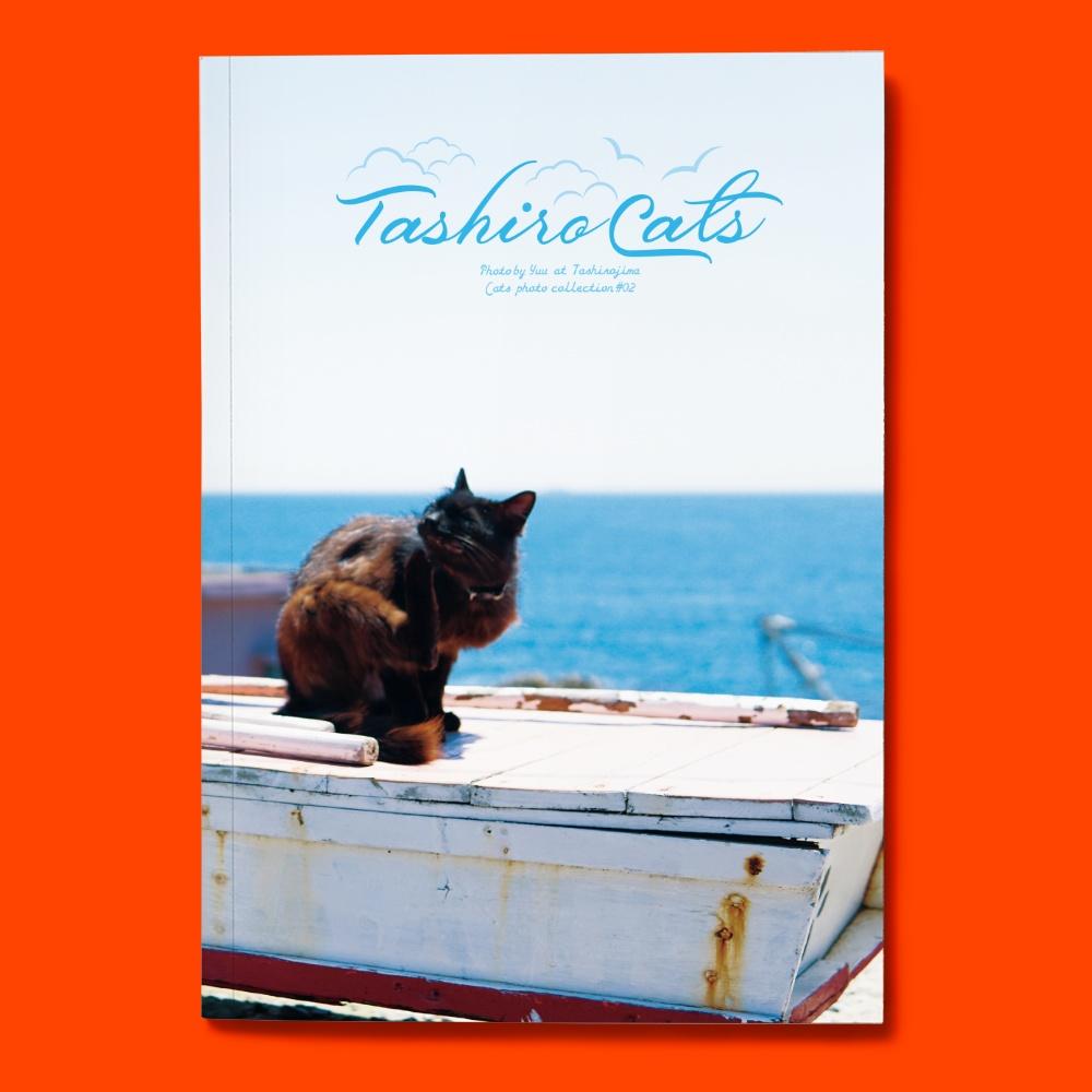 Tashiro Cats