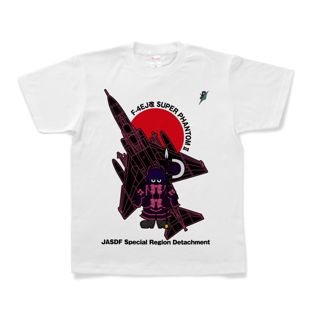 『ゲート』 航空自衛隊特地派遣隊 ロゥリィ・ザ・スプーク(コミック版)Tシャツ