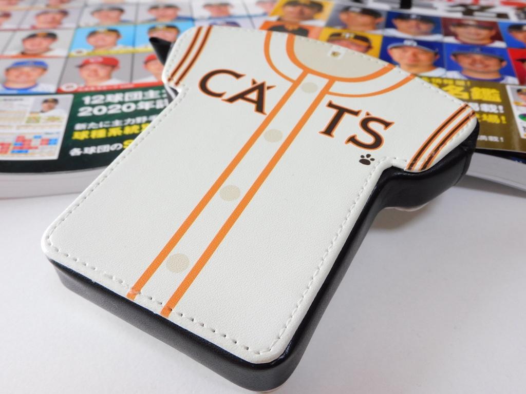 【受注生産】姫川友紀さん CATSユニフォーム風コインケース