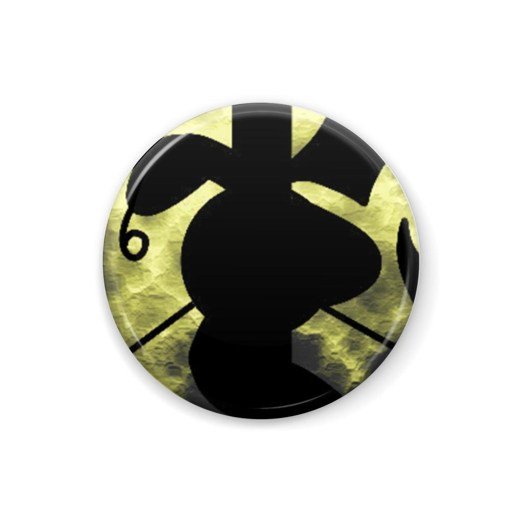 Cocytus original badge gold