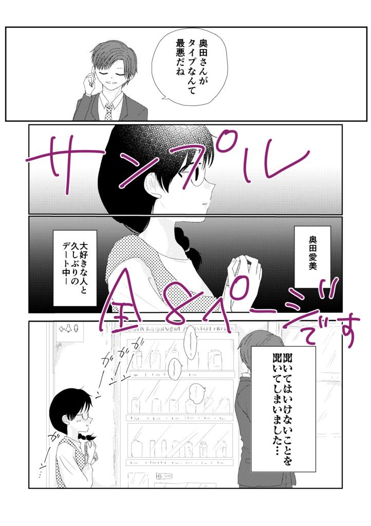 暗殺 教室 カルマ 奥田