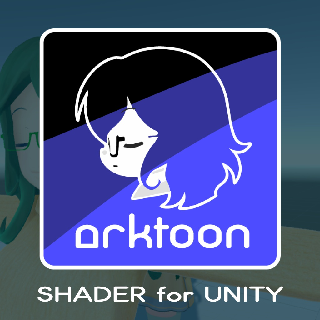 Arktoon-Shaders