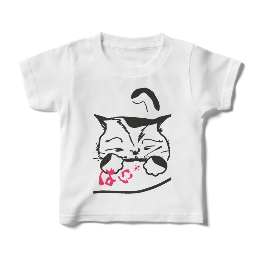 猫 86 ※はにゃ・版画効果・キッズTシャツ