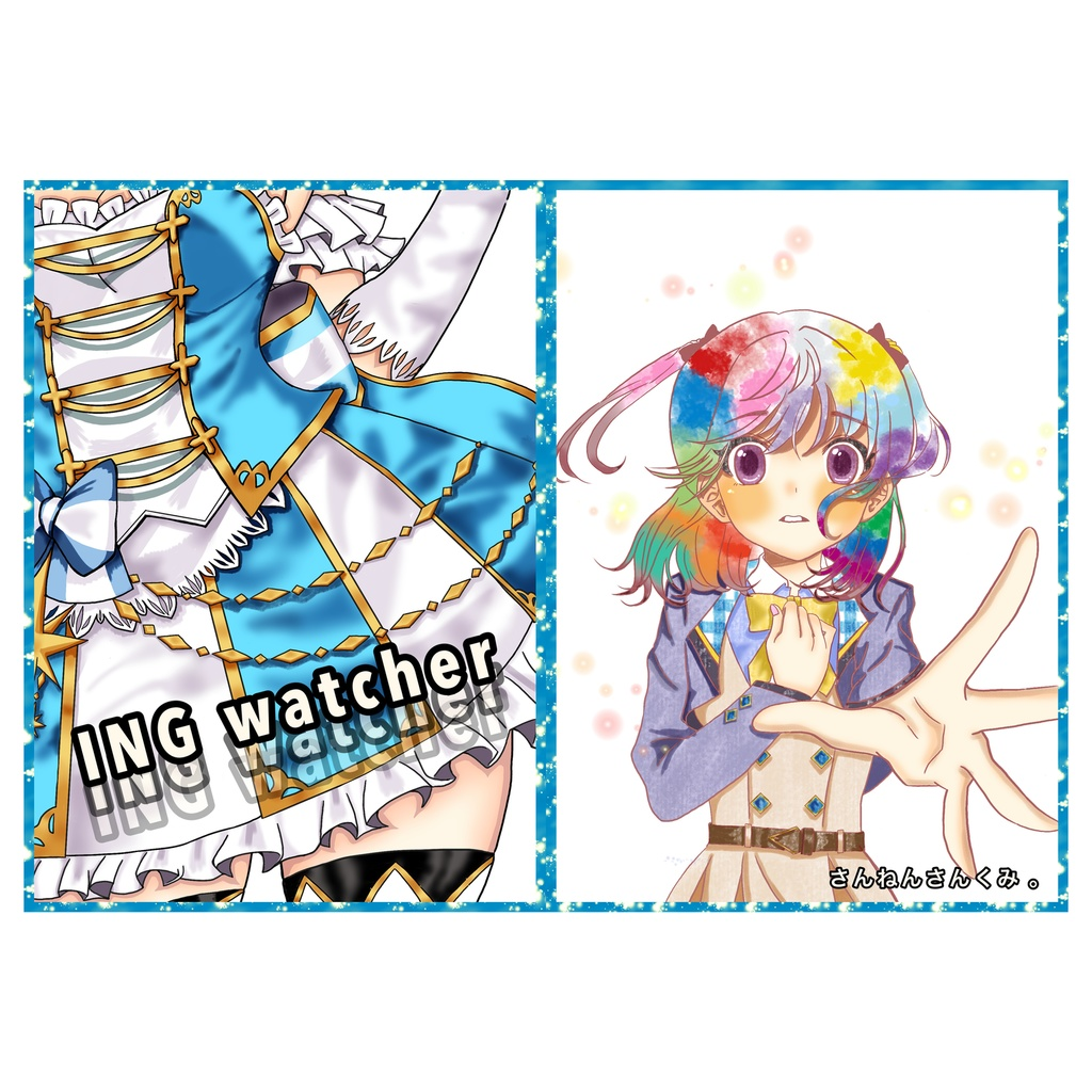 ING watcher