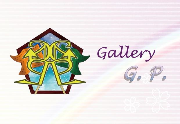 GP学園キャラクター設定集「Gallery GP」