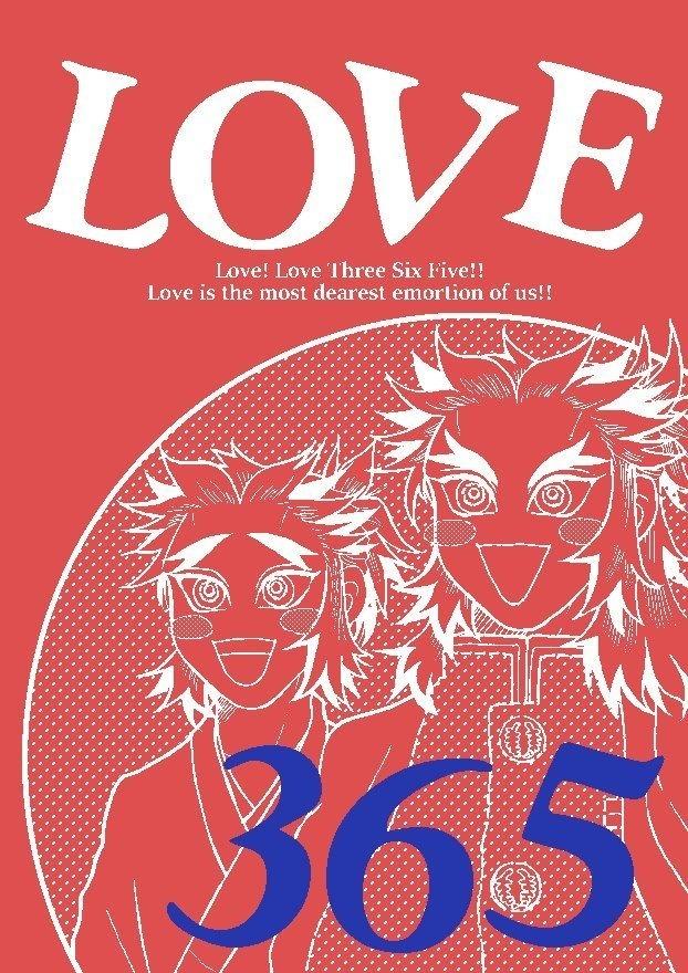 LOVE365