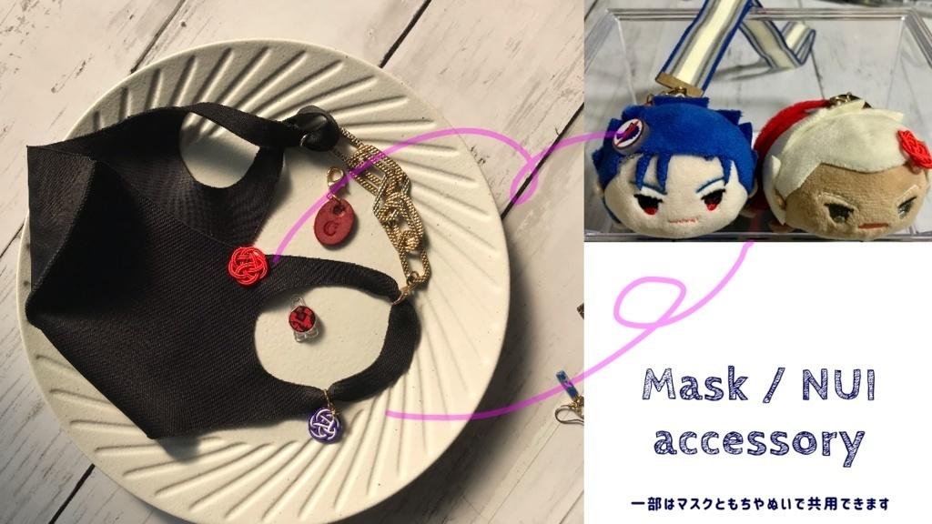 マスク&ぬいぐるみ用チャーム 本革英字チャーム