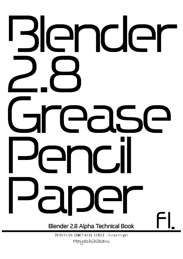 Blender 2.8 GreasePencil Paper