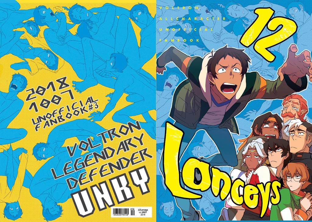 12Lanceys(日本語版)