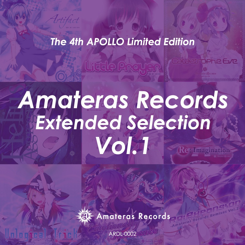 Amateras Records Extended Selection Vol.1