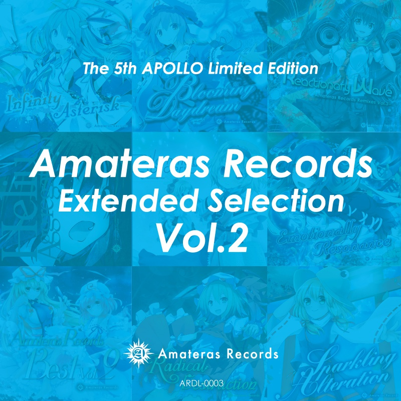 Amateras Records Extended Selection Vol.2