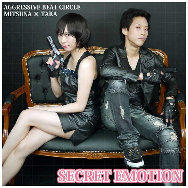 【CD盤+DL】SECRET EMOTION