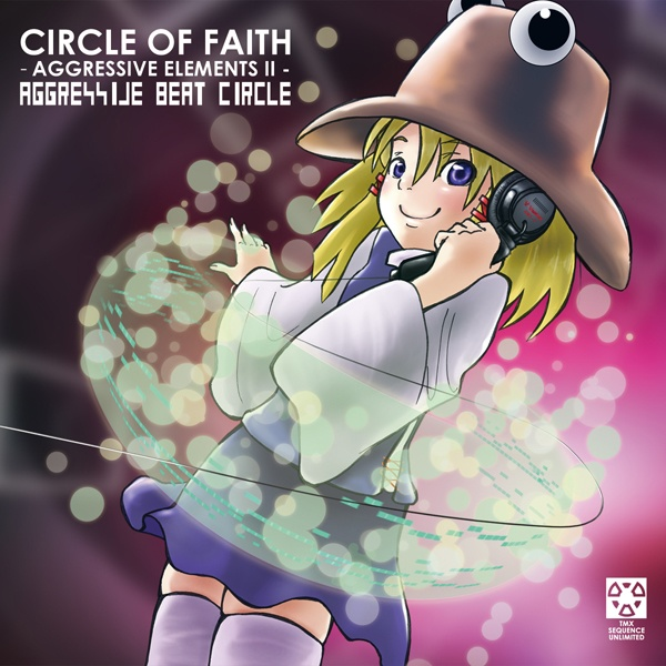 【CD盤+DL】CIRCLE OF FAITH -AGGRESSIVE ELEMENTS II-