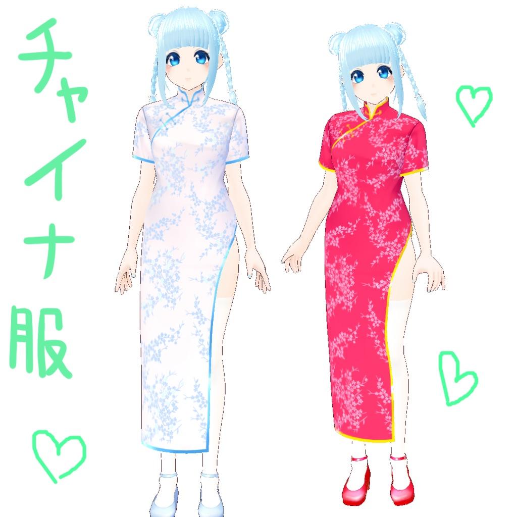 チャイナ服(ロングコートver)
