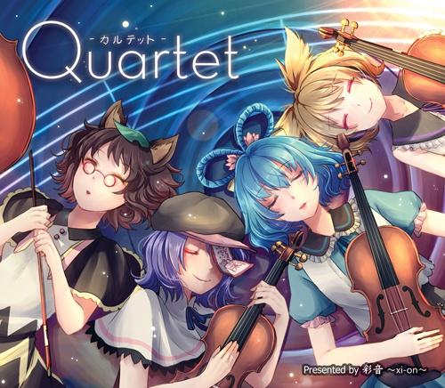 【Vioin】Quartet -カルテット-【CD/DL】