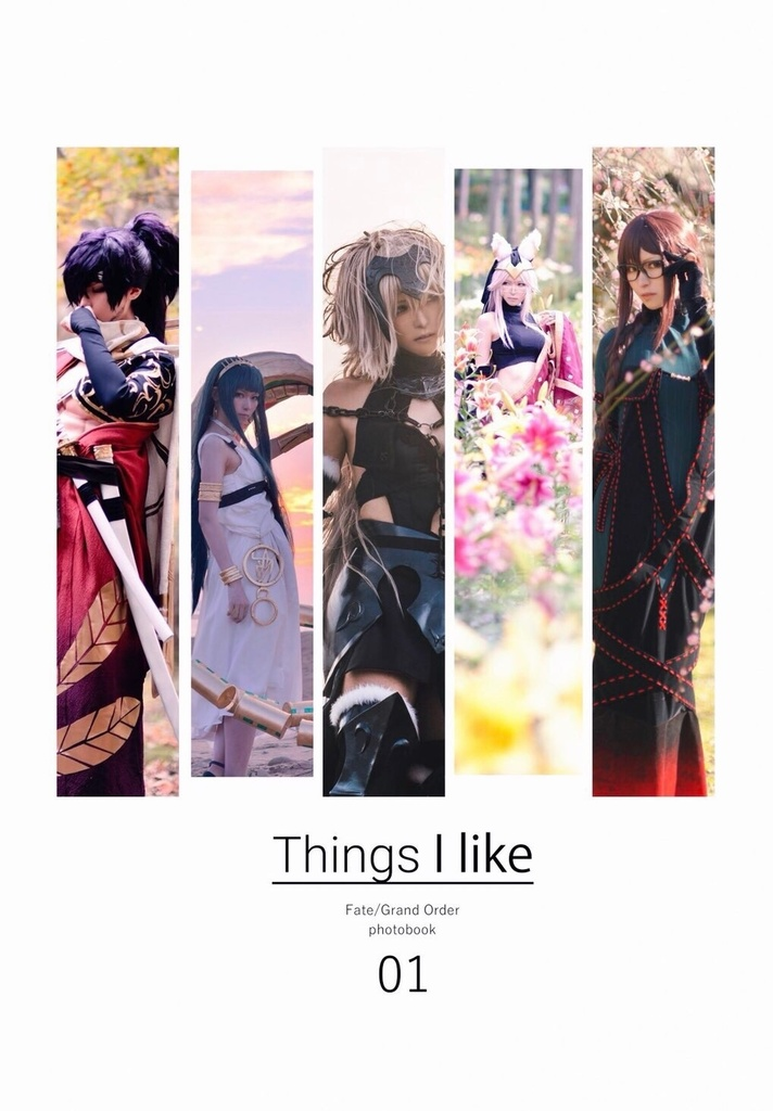Things I like 【C96】