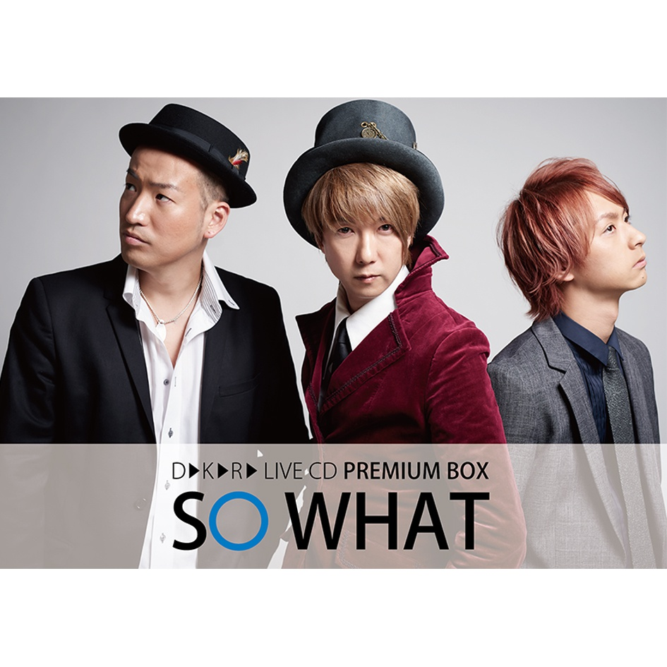 《SO WHAT1》全12話セット