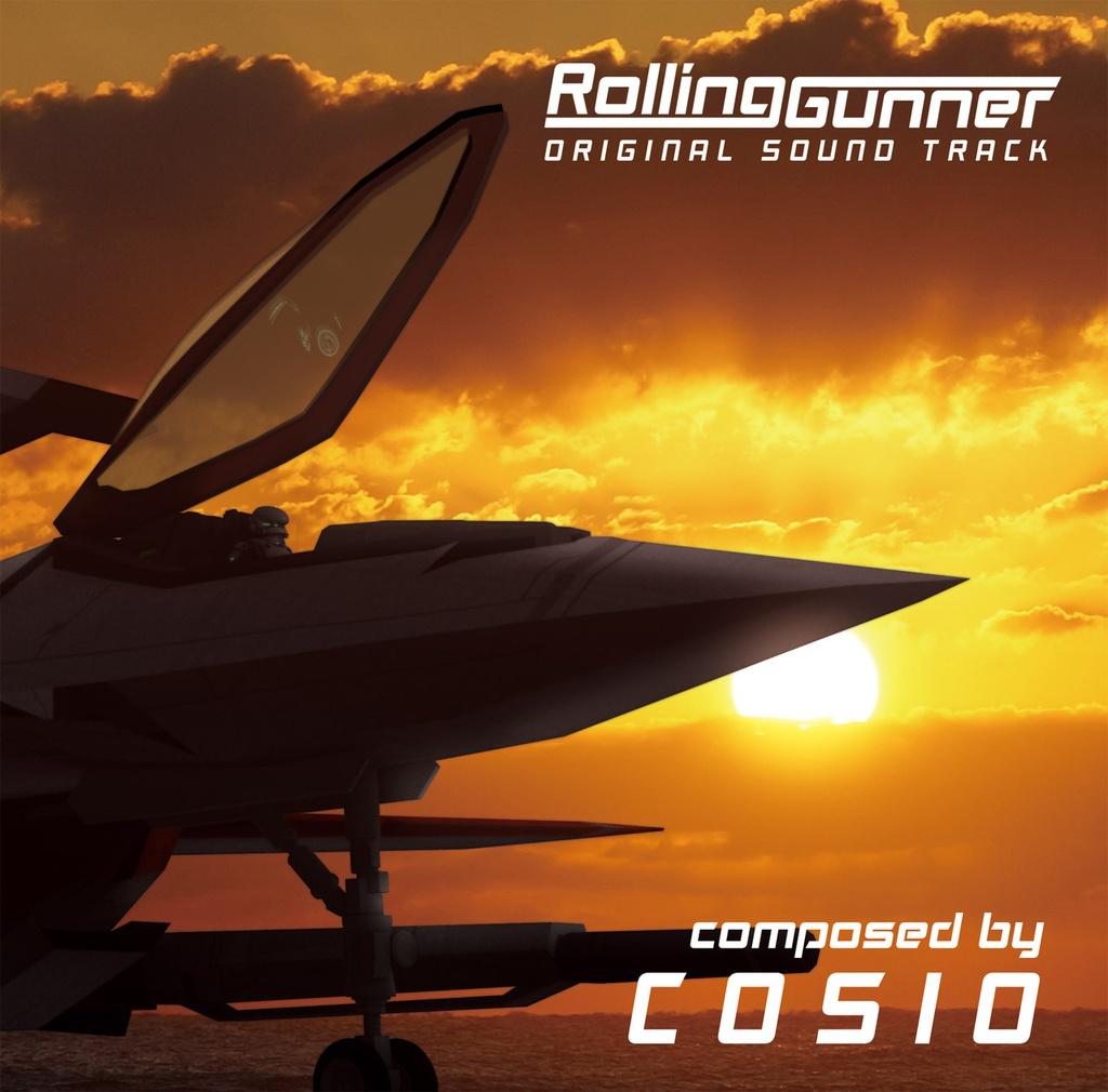 Rolling Gunner Original Sound Track / ローリングガンナー オリジナルサウンドトラック