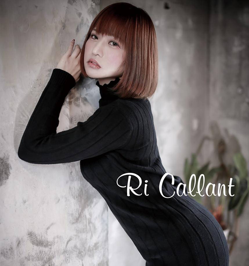 Ri Callant