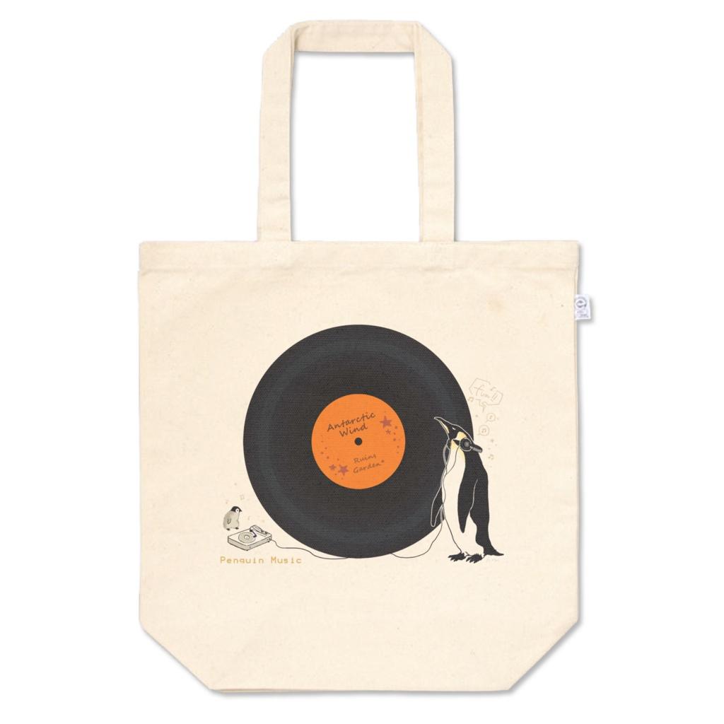 ペンギンレコード(ブラック)トートバッグ