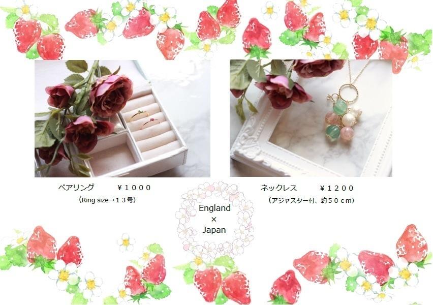 【ヘタリア】島国イメージアクセサリー【ふた茶】