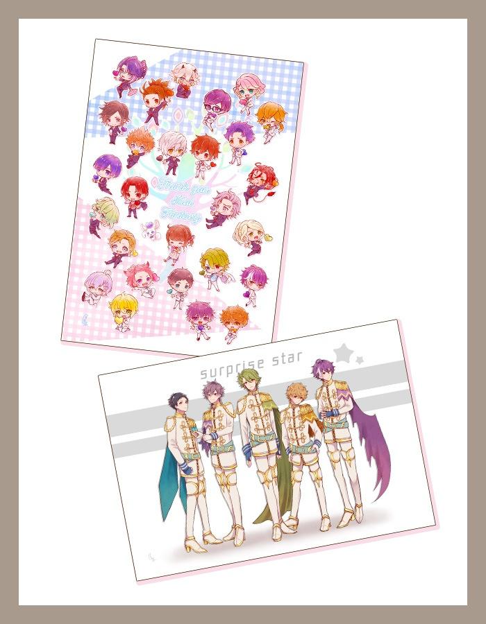 きらきらポストカード(ミニキャラ集合/サプスタ)