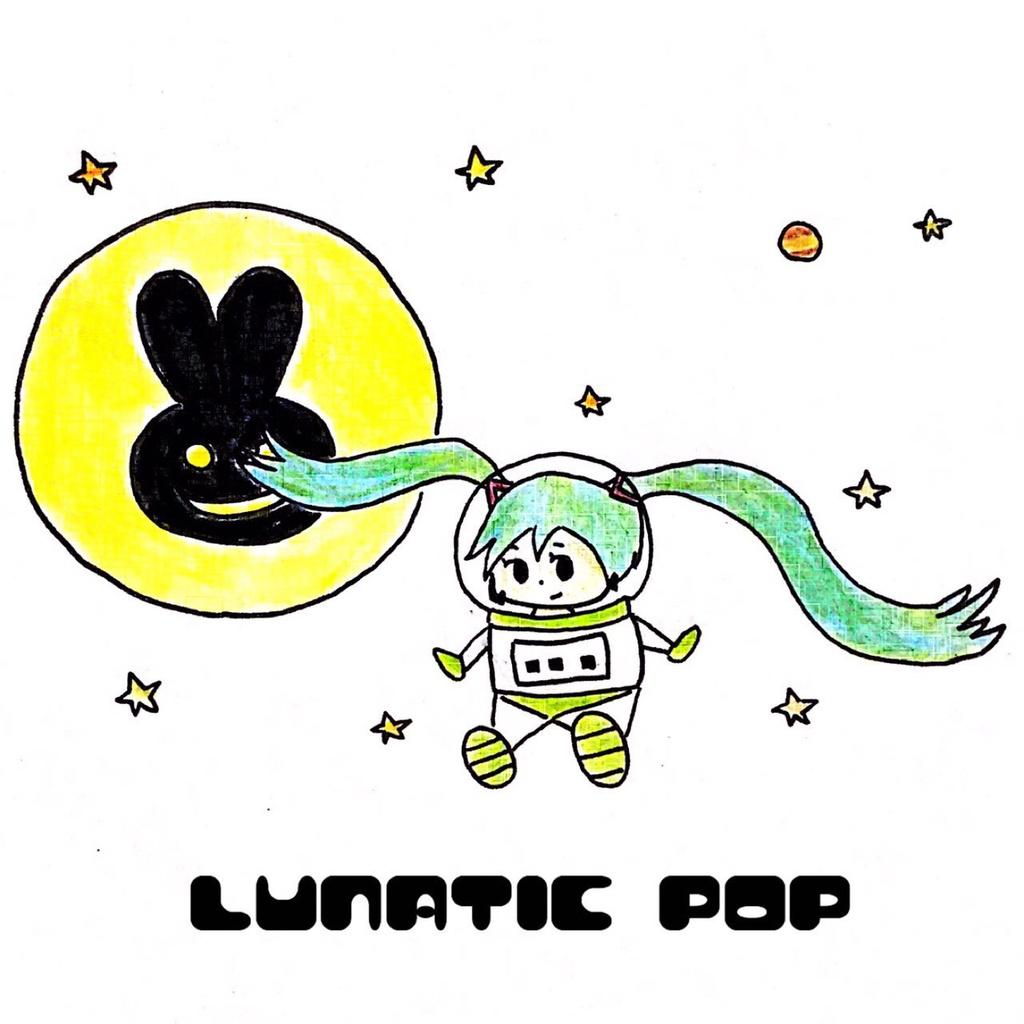 lunatic pop