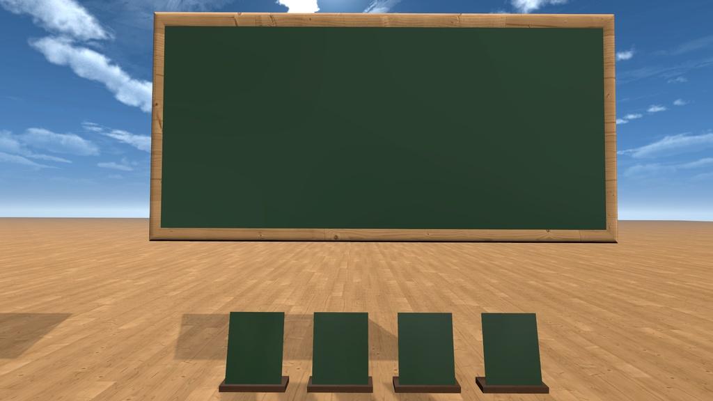 【無料3Dモデル】インテリア用 黒板