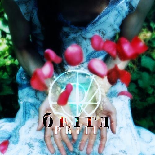 【CD】『 Phill 』みとせのりこ+ナルキ 2003.8.25.Release
