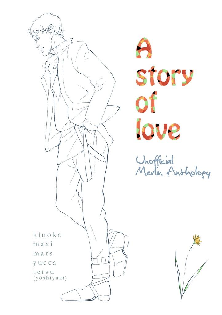 マーリン恋愛アンソロジー『a story of love』