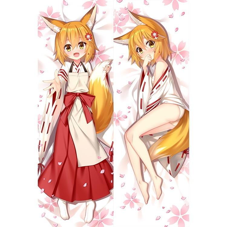 世話 やき キツネ の 仙 狐 さん