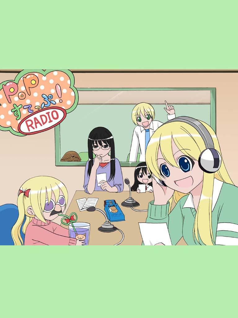 POPすてっぷ!応援ラジオ【第4回】