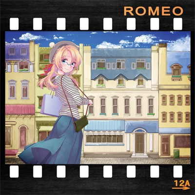 ROMEO DL版
