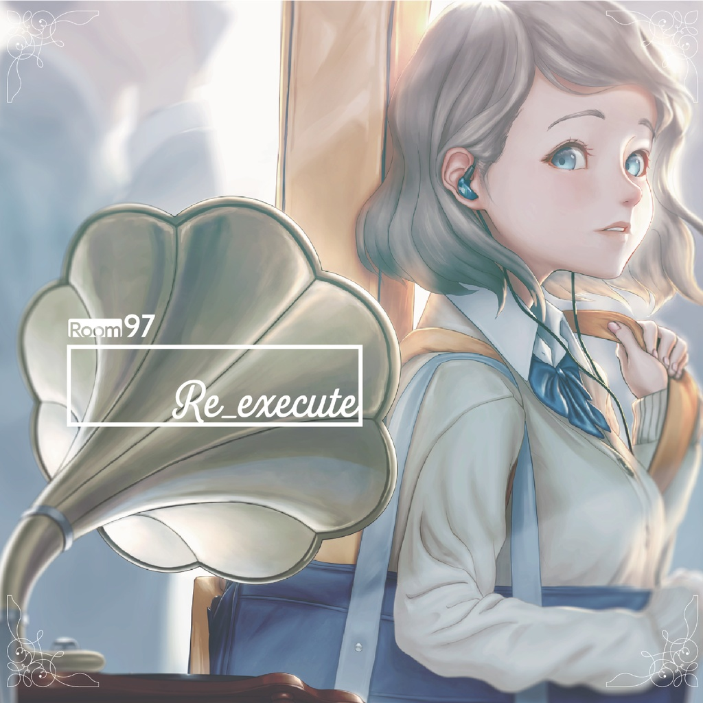 Re:execute【CD版】