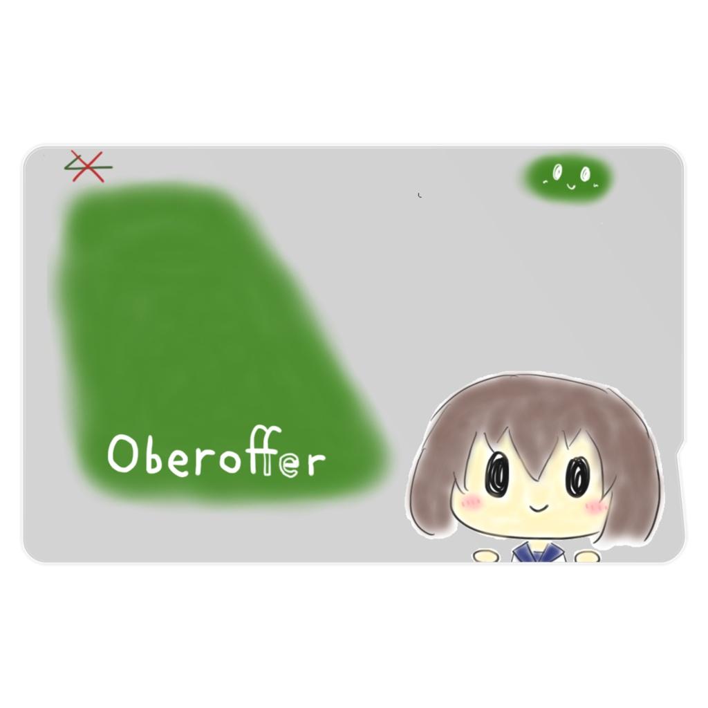 オベちゃんICカードスッテカー