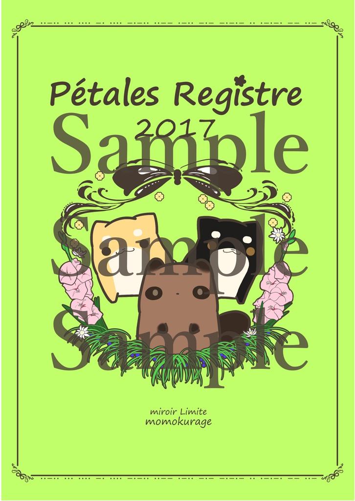 Pétales Registre 2017