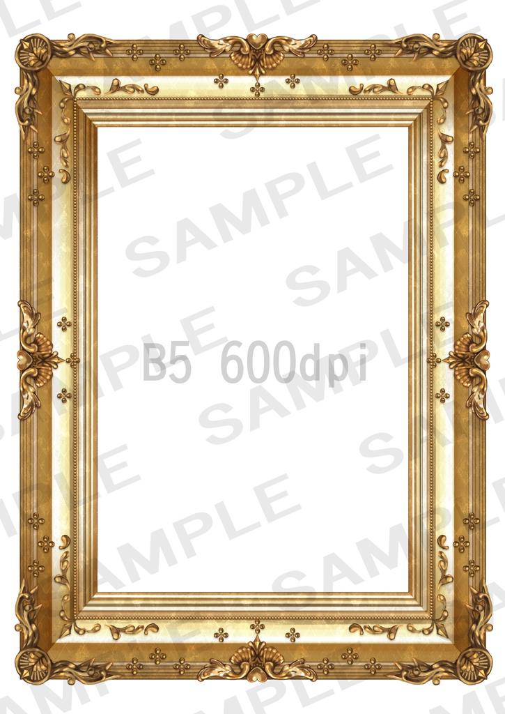 素材集【額縁ab】B5 600dpi 高解像度PSD【商用可】