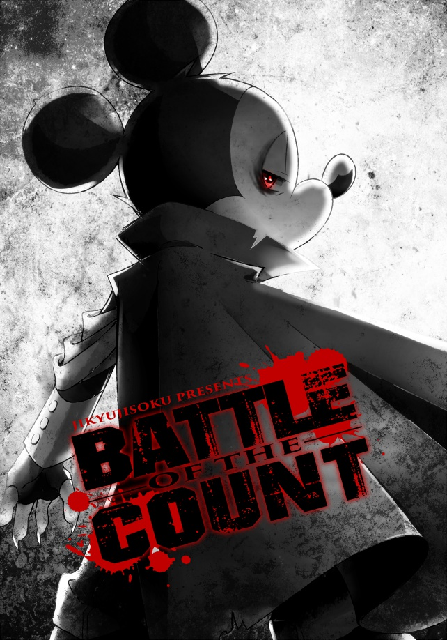 BATTLE OF THE COUNT