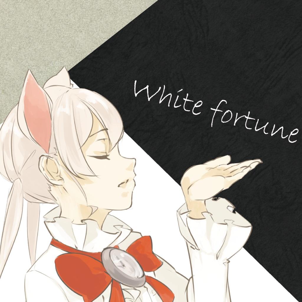 White fortune[DL版]