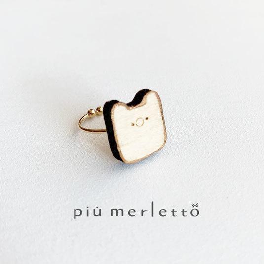 くま食パン*木の指輪