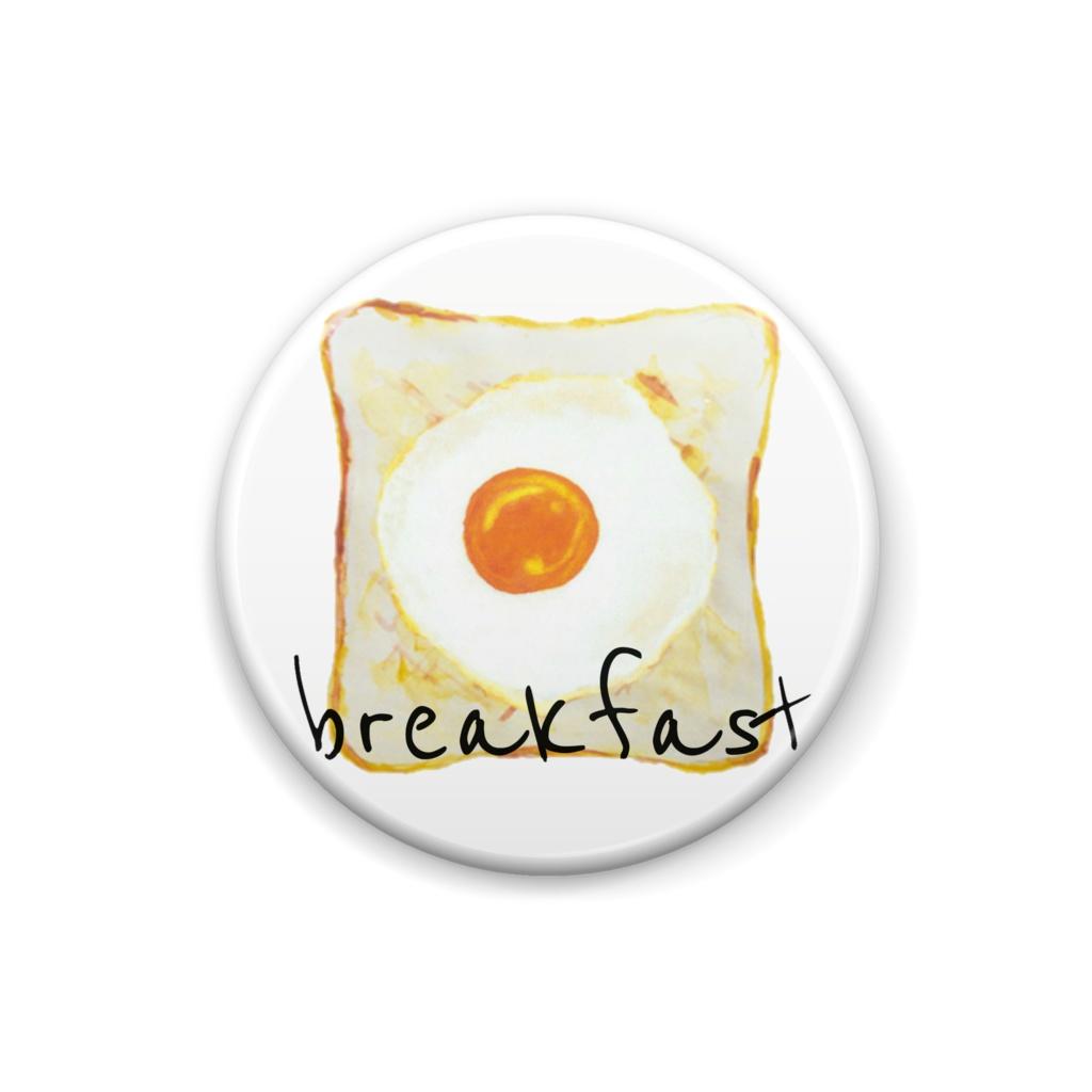 朝食缶バッチ