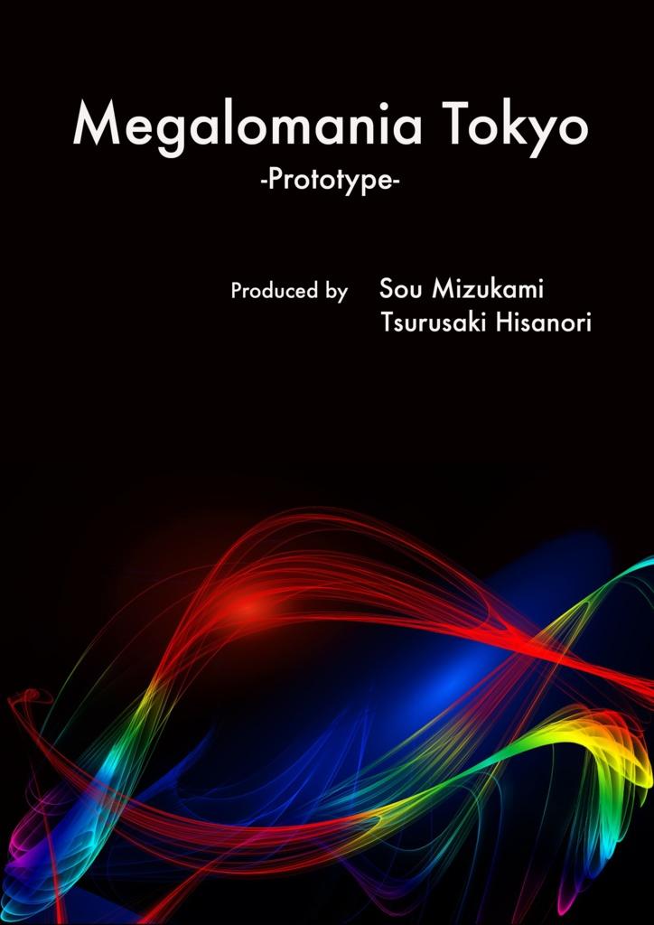 Megalomania Tokyo -Prototype-