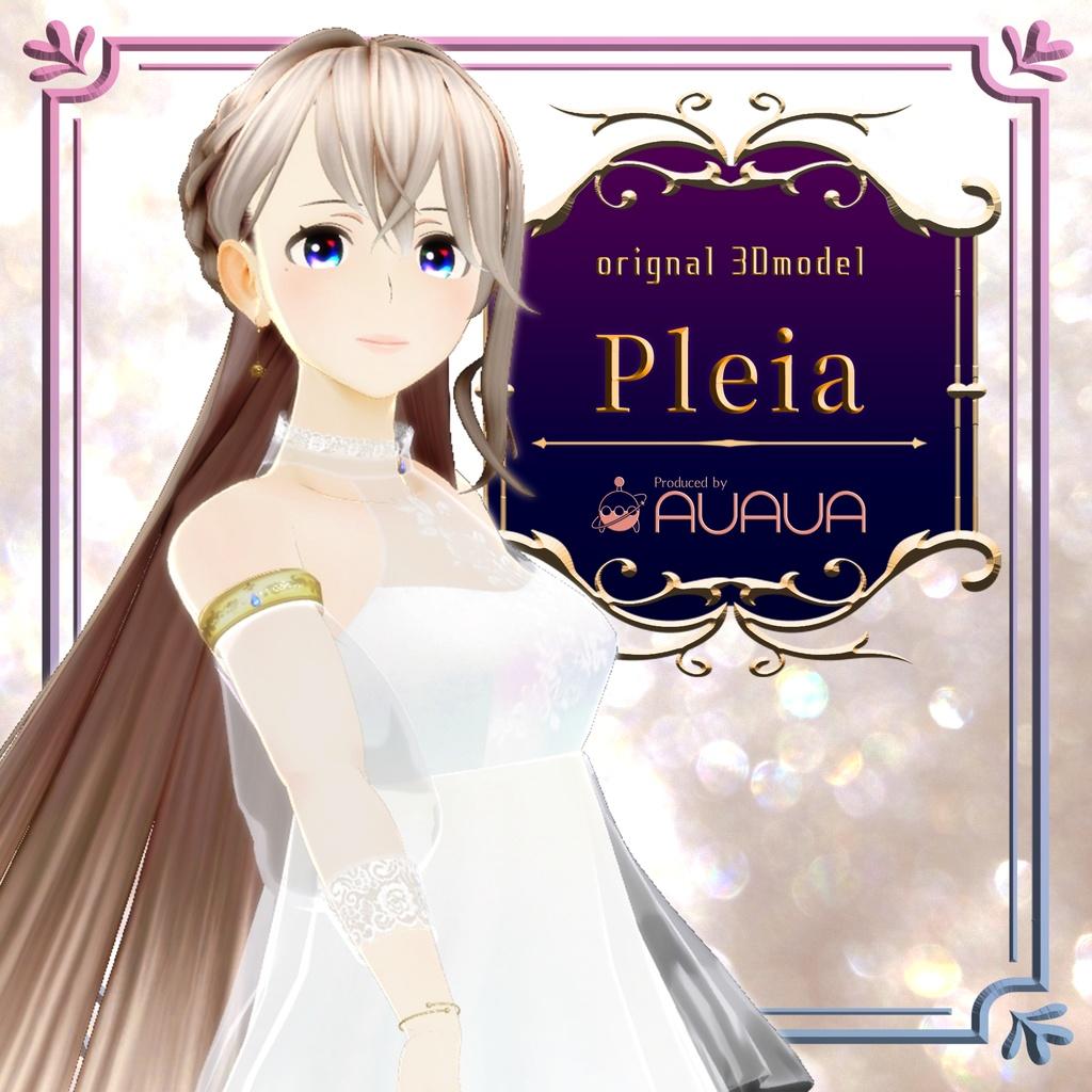 オリジナル3Dモデル 『Pleia-プレア-』