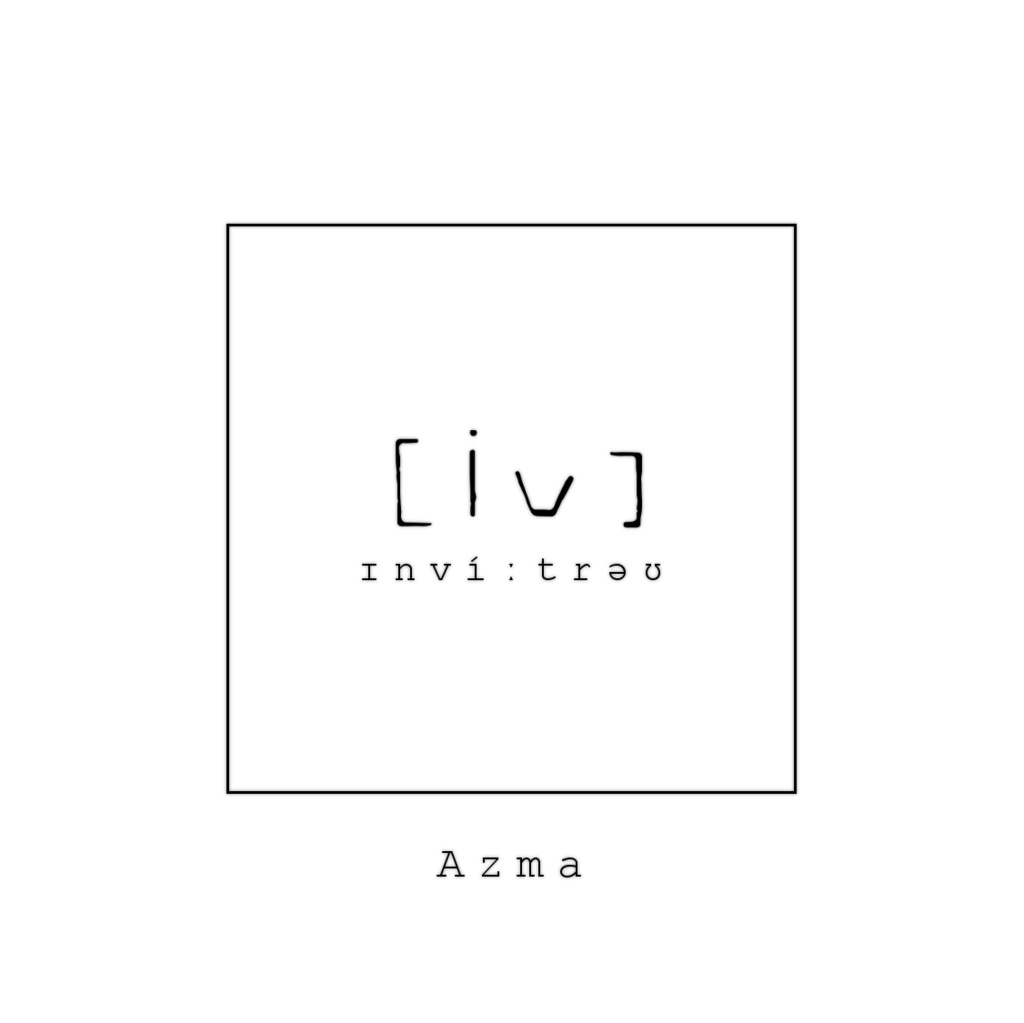 四 1st Album「in vitro」