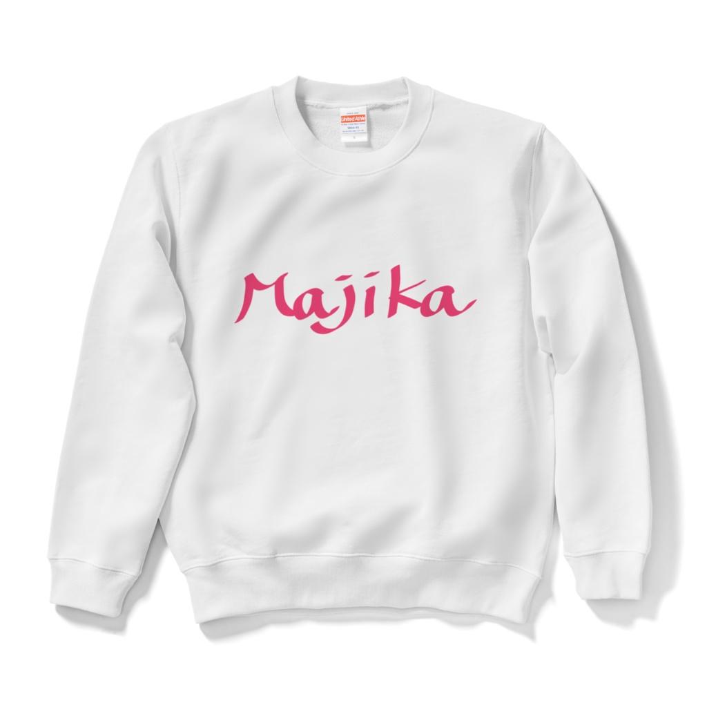 「majika」スウェット ホワイト