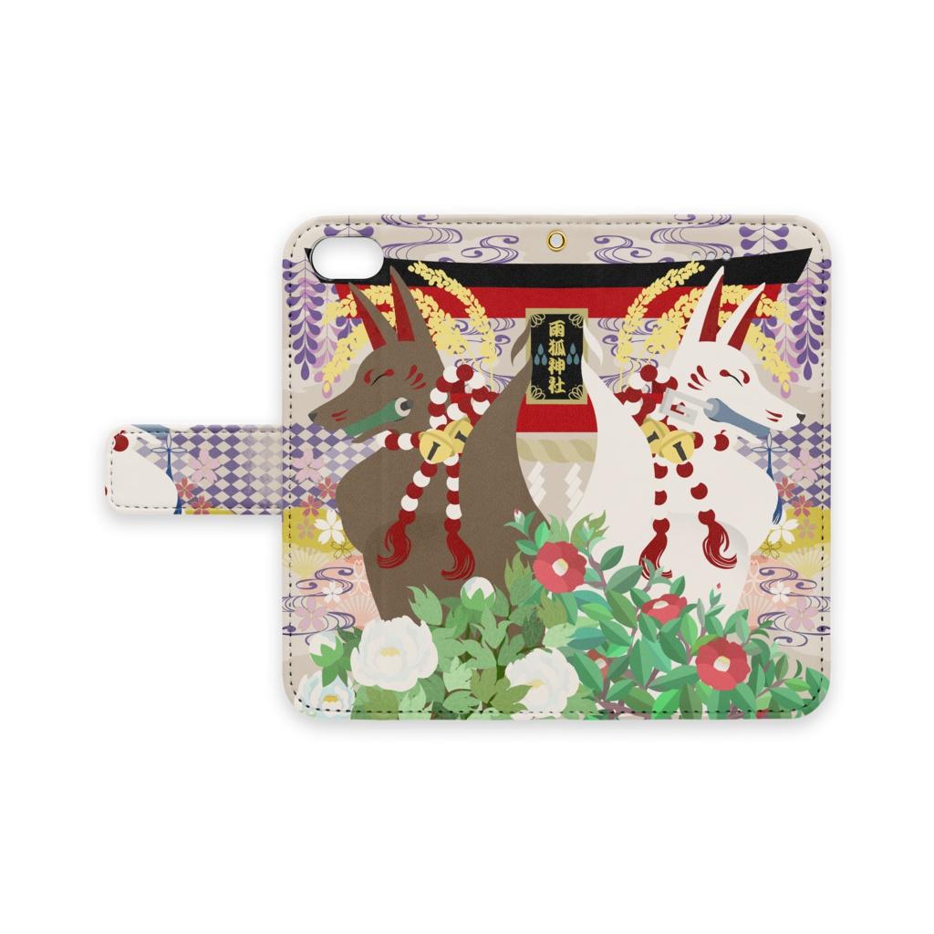 稲荷手帳型スマホケース
