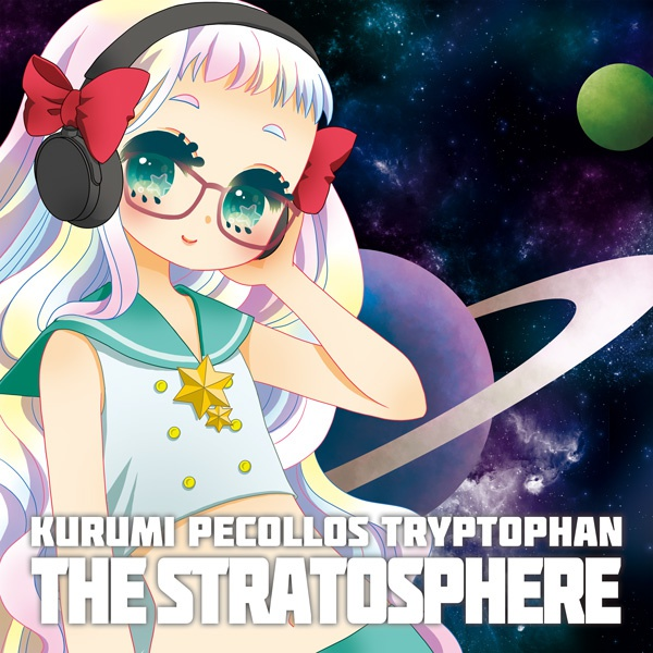 『The Stratosphere』