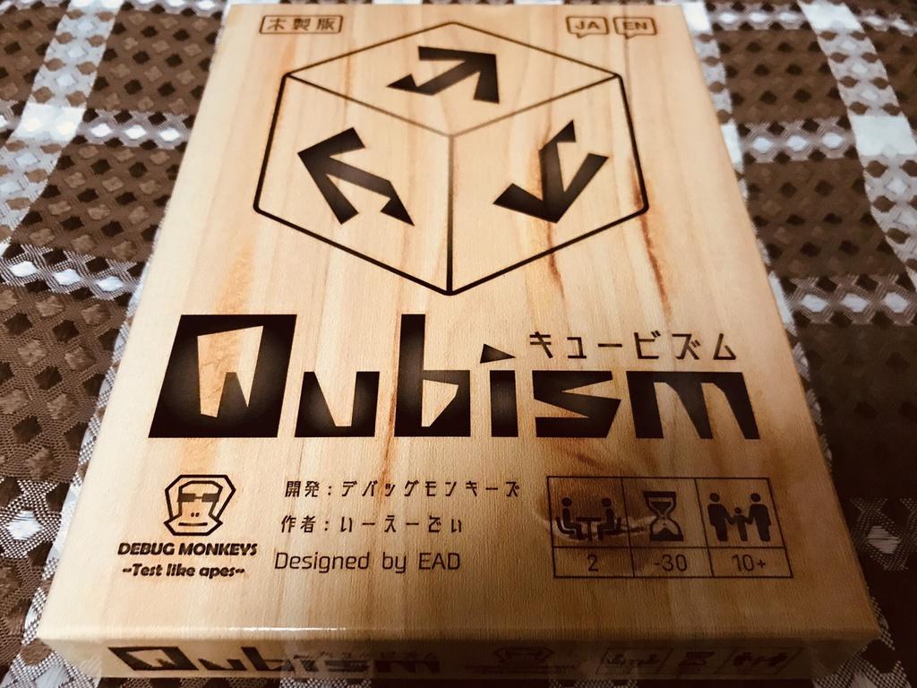 Qubism